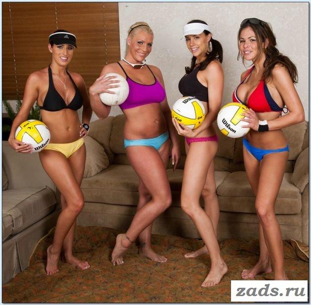 Эротика с классными волейболистками (10 фото)