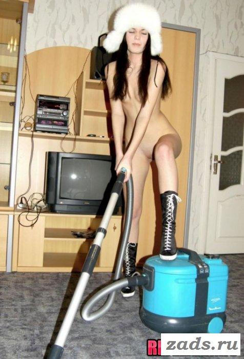 Частная эротика с пылесосящей самочкой (10 фото)