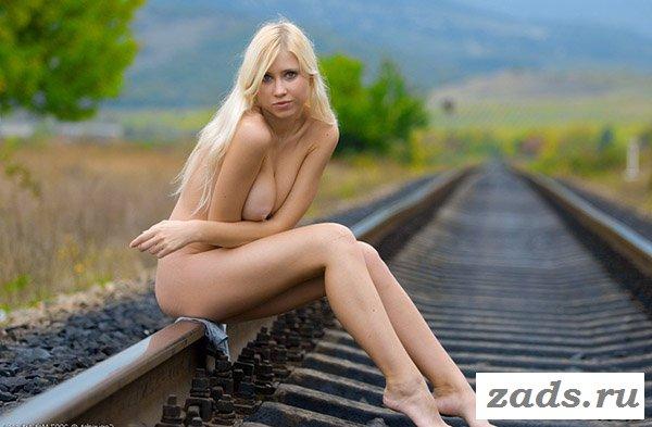 Блондинка раскрепощено ведёт себя на рельсах