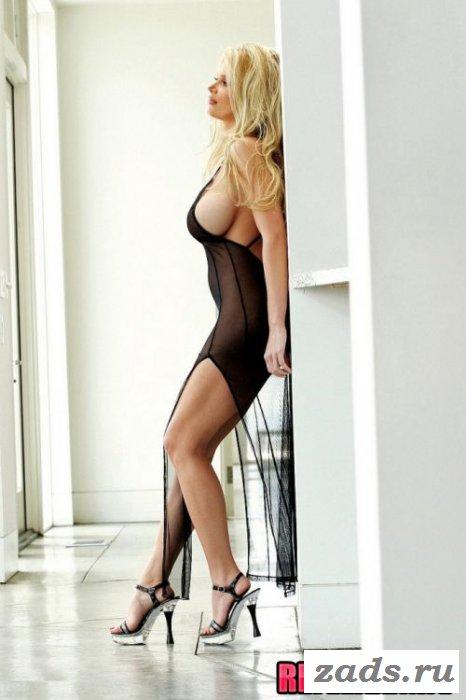 Стильное прозрачное платье перегидрольной тёлки