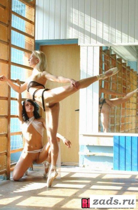 Тренировка сексапильных танцорш