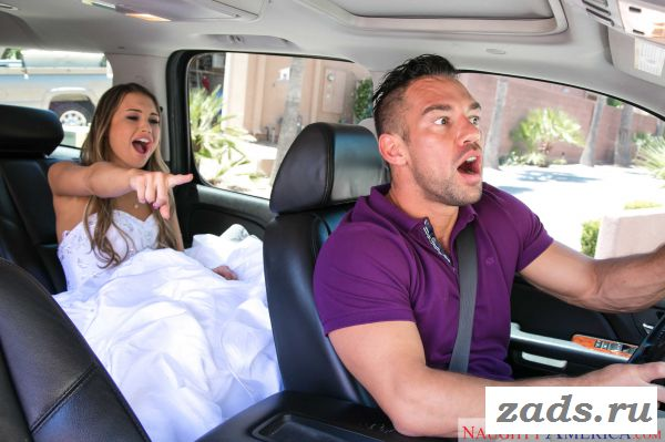 Порно в белых чулках развратной невесты с таксистом